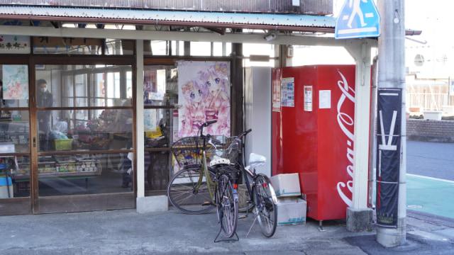 らきすたポスターin鷲宮駅前