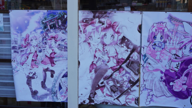 鷲宮駅前のらきすたポスター