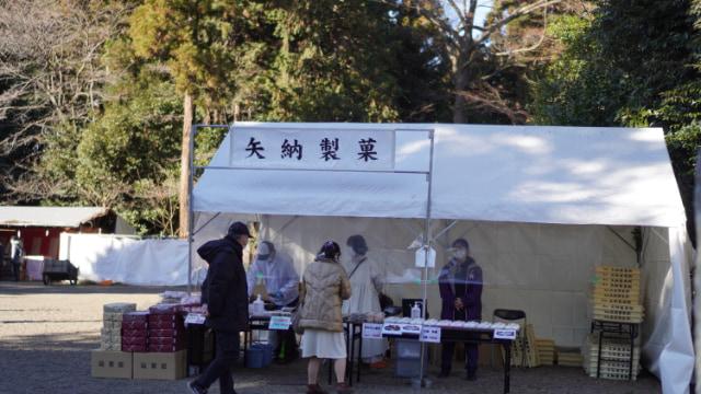 元旦の鷲宮神社前。矢納製菓。