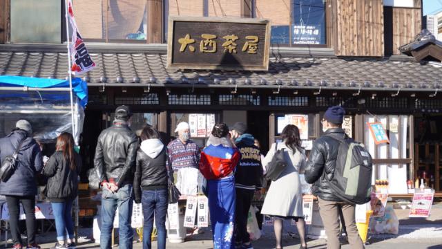 元旦の鷲宮神社。大西茶屋。甘酒。